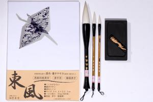 Kalligrafi og tegneartikler samt japansk origami papir