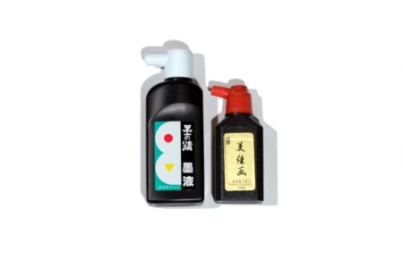 flydende tusch japansk eller kinesisk sumi-ink