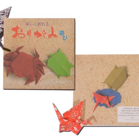 japansk origami folde bog med 24 figurer