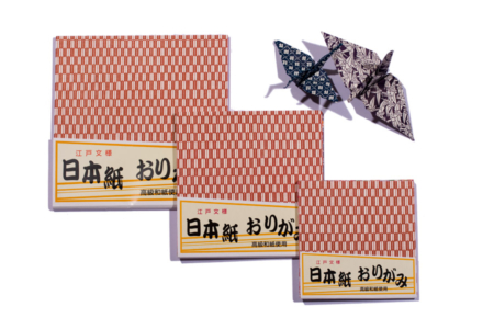 japansk origami papir med store grafiske mønstre